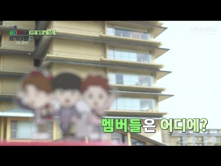 180607 EXO CBX @ Travel the World on EXO's Ladder Episode 14