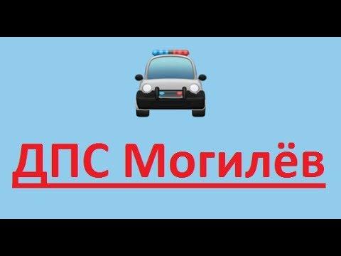 ДТП. Днепровский спуск. 20.05.2019 / 15:20