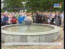 В день памяти лётчика космонавта Андрияна Николаева в Шоршелах открыли новый фонтан