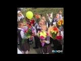 1Г Поздравление на День учителя
