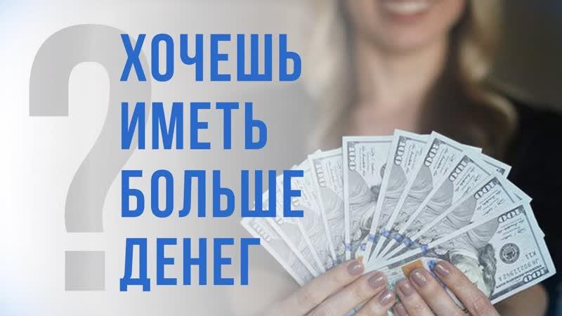 Как любовь к себе влияет на количество денег. Практика «Как полюбить себя»