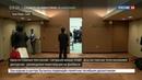 Новости на Россия 24 Киев надеется получить от США летальное оружие