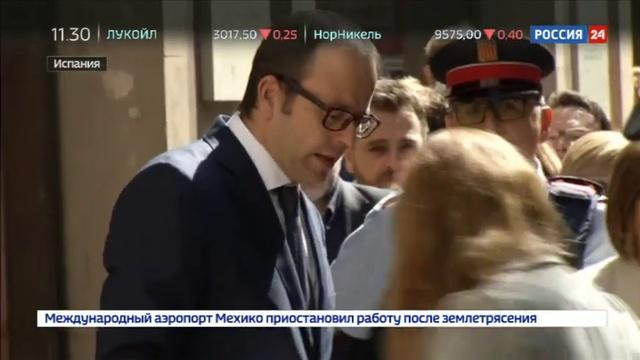 Новости на Россия 24 • Власти Испании задержали 12 каталонских чиновников