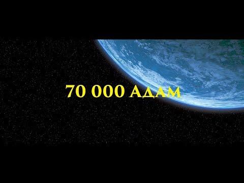 70 000 Адам Ерлан Ақатаев ᴴᴰ