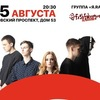 Я.RAR | Санкт-Петербург | Fish Fabrique Novelle