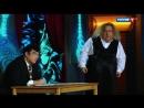 8.Петросян-шоу.08.Эфир от 02.03.2018.WEBRip._DOMOVENOKEDIC.RU