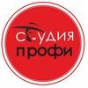 Маникюр Педикюр Брови Ресницы Пермь