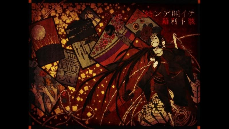 Masa - Kitsune no Yomeiri AR10