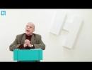 Александр Асмолов — «Как остаться человеком в бесчеловечную эпоху психология преодоления»