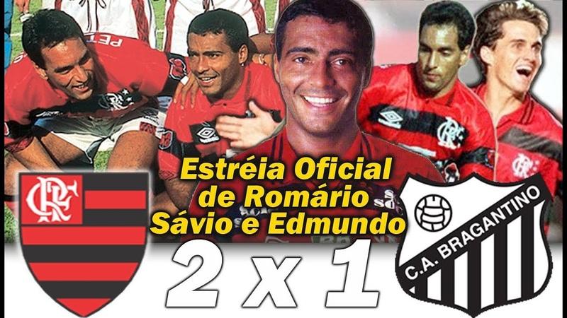 Estréia Oficial de Romário, Edmundo e Sávio Juntos * Flamengo 2 x 1 Bragantino * Brasileiro 1995