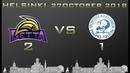 Euroleague 7th season Betta - SDK Malmo Triton 2-1 (1-0)