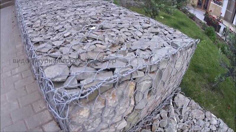 ГАБИОНЫ ЧТО ЭТО ТАКОЕ терассирование склонов