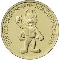 10 рублей Универсиада в Красноярске (Талисман) 2018