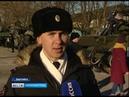 В Балтийске на территории бригады морской пехоты открыли храм Александра Невского