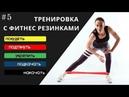 Жиросжигающая I Интенсивная I Интервальная тренировка для похудения