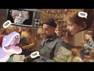 Monatik vlog #25: коллаборация с mcdonalds. monatee wee