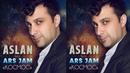 Aslan feat Ars Jam - Космос