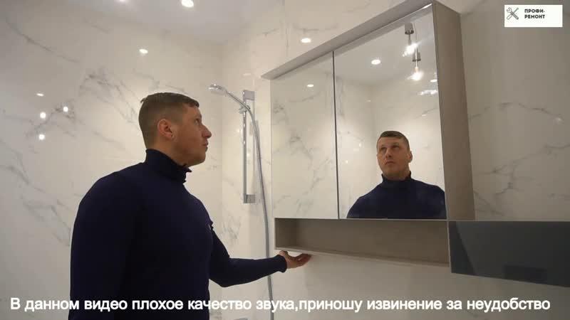 Окончание ремонта в квартире 72 метра Савёловский Сити