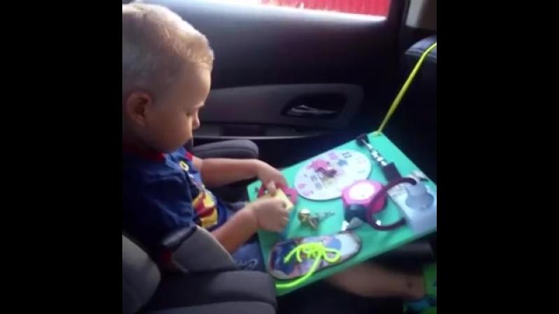 Мини-бизиборд для путешествий на авто