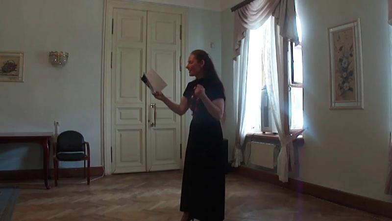 Море. Автор и исполнитель Татьяна Лебедь.