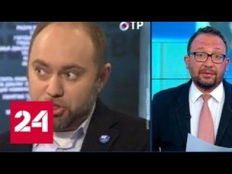 Активиста Голоса задержали по подозрению в угрозе убийством - Россия 24
