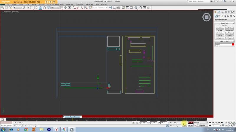 Лазерное шоу Урок 5 Illustrator CCAutodesk 3ds Max 2012ILD_SOS