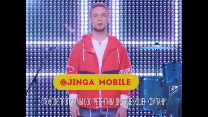 Никита Кузнецов (Mastank) в рекламе Jinga