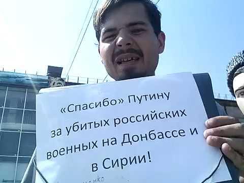 Одиночный пикет против путина в ст. Тбилисской. Валерий Клименченко