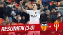 Кубок Испании   2018/2019   1/8 финала   Ответный матч: «Валенсия» 3-0 «Спортинг Хихон» (4-2)   15.01.2019