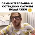 Вдохновляющие Видео on Instagram У него просто железная выдержка)