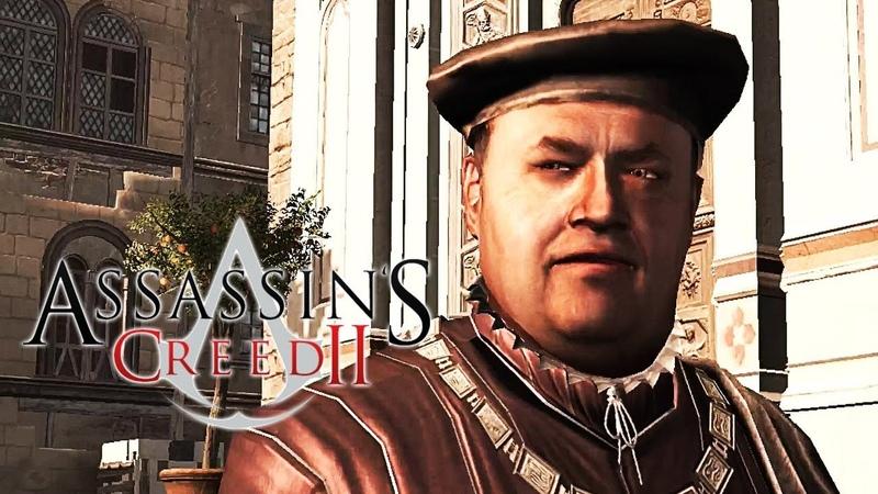 СУДЬЯ,ПРИСЯЖНЫЙ,ПАЛАЧ ► Assassin's Creed II 3
