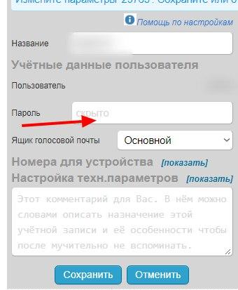 учетная_запись