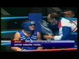 Сергей Ковалев-Матвей КоробовSergey Kovalev-Matvey Korobov 2004Krusher amateur