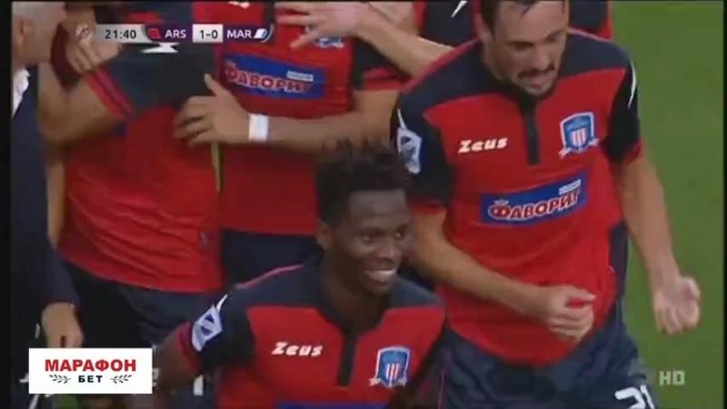 Арсенал 1:0 Маріуполь Гол: Лола