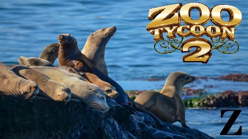Zoo Tycoon 2 Exhibit Speed Build    California Sea Lion