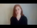 Екатерина Райберг Практика медитация Сбор энергии земных воплощений