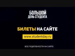 potrahalis-skaype-gruppovuha-na-den-studenta-krasivuyu-studentku-porno
