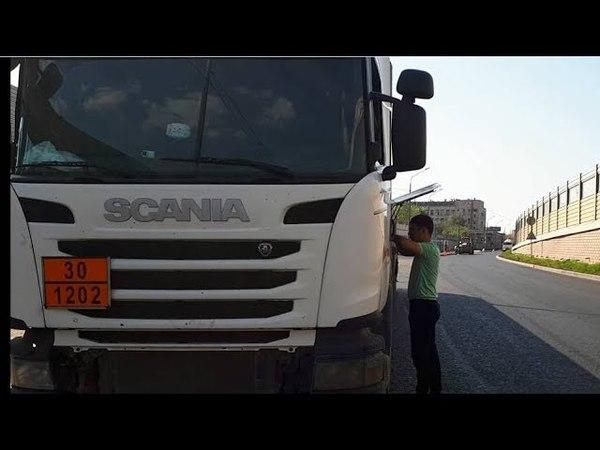 Помощь на дороге при неисправности координатора скания. SCANIA coo7.
