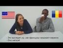 Foreign students taste SLAVIC FOOD- Иностранцы пробуют блюда славянской кухни