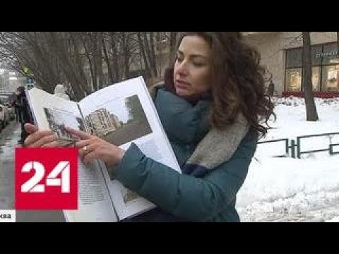 Активисты добиваются охранного статуса для дома Черникова, который хотят снести - Россия 24