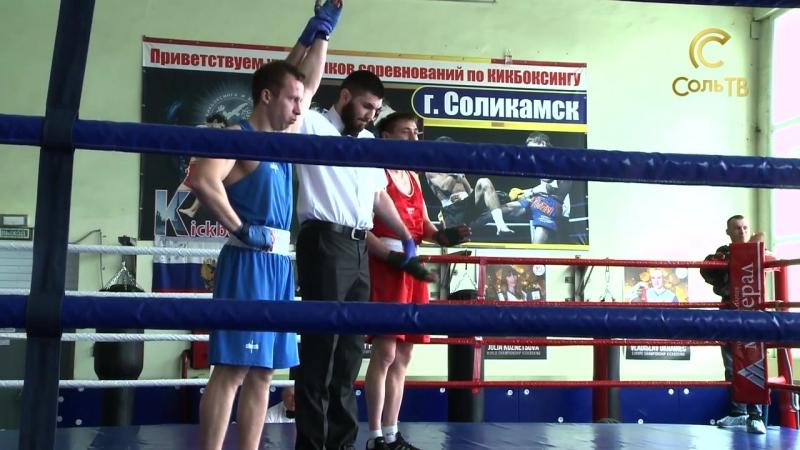Турнир по боксу в г.Соликамск, посвящённый воинам интернационалистам 21-22.04.2018