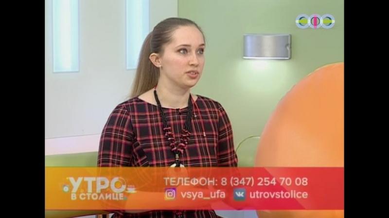 Анастасия Крылова - соорганизатор международного фестиваля современного искусства БашкортАRTстан