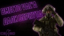 АПНУЛ ЗВАНИЕ (Вместо VAC'a дали БЕРКУТА) | НАРЕЗКА CS:GO
