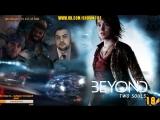 [18+] Шон и Даша играют в Beyond: Two Souls (PS4) - стрим 2