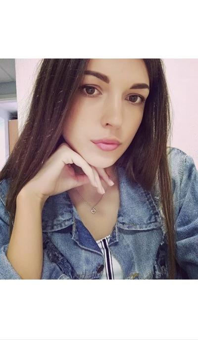 Лиза Сычкова