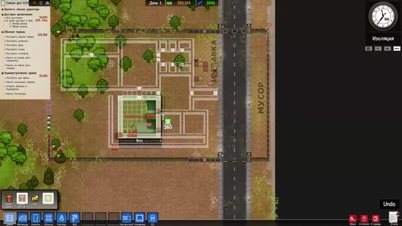Картавый Кит Prison Architect ► Как Построить Первую Тюрьму Гайд