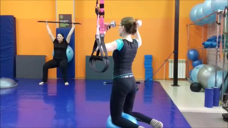 Здоровая спина 2 уровень. Силовые и координационные упражнения на мышцы корпуса.