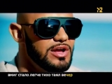 Джиган feat. Asti - Небо (М2)
