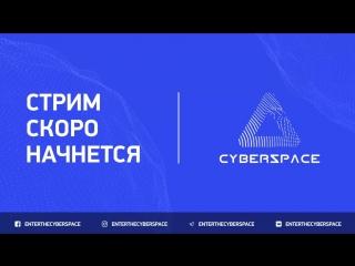 Cyberspace Streaming Team - Viktorika в Shadow of the Tomb Raider