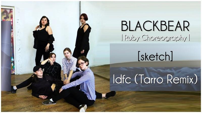 Blackbear - Idfc (Tarro Remix) | Ruby Choreography | A.N.Y.O. cdc BONUS